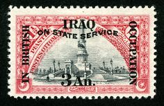 Iraq  1920 Official Scott NO5 3a on 1 1/2pi claret & black 1918-20 Issue overprinted
