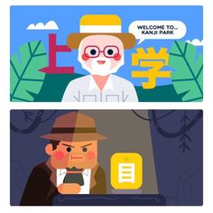 Learning is fun!@tofugu is a supernice site to help you learn Japanese. Especially if you're like. It seems they made the artwork specifically for me. ;) Here's some samples.  #jurassicpark #indianajones #kanji #japanese #japan #jurassicworld #jurassicworld2 #jurassicworldfallenkingdom #thelostworld #thelandbeforetime #stevenspielberg #learningjapanese #tofugu #illustration #illustrator #graphicdesign #graphicdesigner