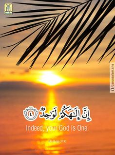 Qur'an Aş-Şāffāt (Those who set the Ranks) Verily your Ilah (God) is indeed One (i.e Allah). Quran Verses, Quran Quotes, Me Quotes, Islamic Teachings, Islamic Quotes, Noble Quran, Islamic World, Hadith, Picture Quotes