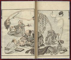 Hokusai - An assortment of the weird Japanese Artwork, Japanese Prints, Book Design Inspiration, Katsushika Hokusai, Book Nerd, Beautiful Paintings, Horror Movies, Vintage World Maps, Weird