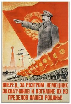 Stalin Leads - Russia World War 2 Propaganda Poster George Mackay, Soviet Art, Soviet Union, Vintage Posters, Vintage Art, Retro Posters, Art Posters, Communist Propaganda, Civil War Art