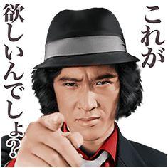 伝説の俳優・松田優作の代表作「探偵物語」のスタンプが登場!ユーモアと自由を愛する男・工藤俊作のハードボイルドでコミカルなボイス付きスタンプです。※iPhoneの場合、マナーモード時にスタンプをタップすると、サウンドが再生されます。