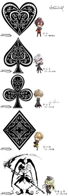 amnesia anime logo png - Google Search