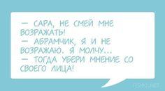 Одесса — особенный город. Об уникальном юморе и знаменитом сленге его жителей слагают легенды, пишут книги и снимают фильмы. У одесситов есть собственное мнение обо всем — и прекрасная половина человечества не исключение.
