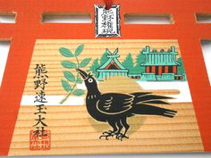 Japanese Shrine Wood Plaque Crow and Shrine by VintageFromJapan