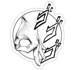 Anime stickers featuring millions of original designs created by independent artists. Jojo's Bizarre Adventure, Stupid Memes, Funny Memes, Jokes, Adventure Tattoo, Ahegao, Anime Stickers, Happy Stickers, Satsuriku No Tenshi