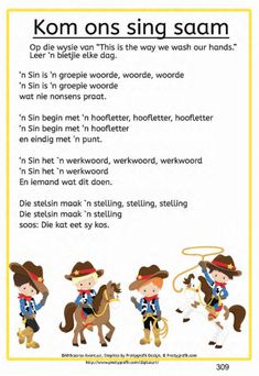 My Afrikaanse Avontuur Afrikaans Language, Rhymes Songs, Kids Poems, Preschool Lesson Plans, Education Humor, Kids Learning Activities, Travel Quotes, Napoleon Hill, Teaching