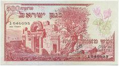 500 PRUTA 1955 (SYNAGOGE VON BAR'AM)