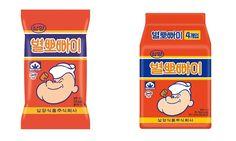 Box Packaging, Packaging Design, Funny Cartoons, Retro Fashion, Retro Vintage, Print Design, Branding, Layout, Humor