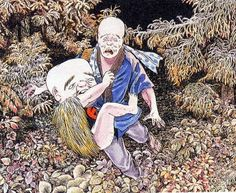 水木しげる 妖怪 - Google 検索