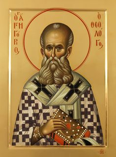 Gregory Nazianzus, Bishop, Confessor, Doctor Mass Propers: Tuesday of the Third Week After the Octave of Easter: Octave of. Byzantine Art, Byzantine Icons, Saint Feast Days, Saint Gregory, Book Projects, Orthodox Icons, Sacred Art, Religious Art, Saints