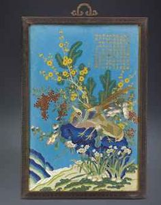 AN IMPERIAL INSCRIBED CLOISONNE ENAMEL RECTANGULAR PANEL QIANLONG GUISI CYCLICAL DATE, CORRESPONDING TO 1773 AND OF THE PERIOD