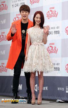 Is Gary appearing on Song Ji Hyo's 'Emergency Couple' because he's jealous of Choi Jin Hyuk?
