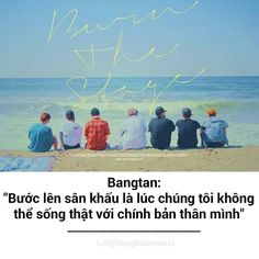 Bts Quotes, Gwangju, My Youth, About Bts, Love You Forever, Bts Group, Beautiful Moments, Jung Hoseok, The Funny