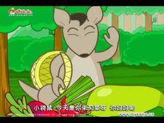 小袋鼠买菜 --names of some vegetables and related descriptive words