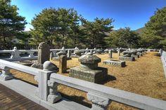 Destination: The umbilical cord shrine for King Sejong's children (Seongju, Gyeongsangbuk-do) » Chris in South Korea #weirdasia #weirdandwonderfulkorea