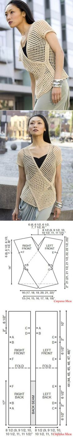 Love this Tunisian crochet mesh design Doris Chan did for Tahki Stacy Charles.