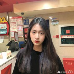 Ulzzang Korean Girl, Cute Korean Girl, Asian Girl, Korean Beauty Girls, Korean Girl Fashion, Aesthetic People, Aesthetic Girl, Girl Korea, Uzzlang Girl