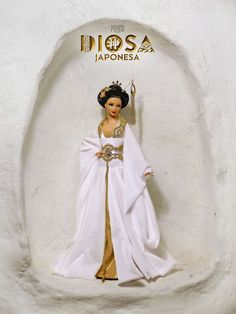 Amaterasu, Diosa Japonesa (Japanese Goddess)