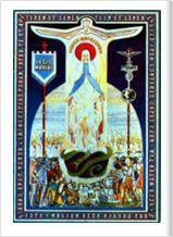 La Légion de Marie est née le 7 septembre 1921, aux vêpres de la célébration de la Nativité de la Vierge Marie. A Dublin (Irlande), une quinzaine de personnes se réunirent autour de Frank Duff, pour entendre parler du « Traité de la Vraie dévotion à la Vierge Marie » de saint Louis-Marie Grignion de Montfort.