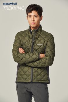 """""""park bogum for montbell ✧ 2016 f/w campaign (b-cut)""""1200 x 1800"""" """""""