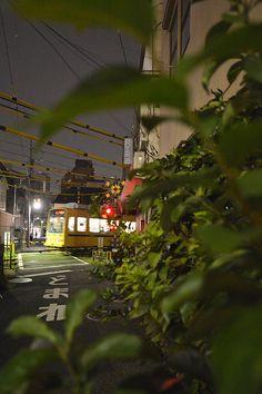 Toden Arakawa Line, Tokyo 都電荒川線