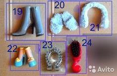 Одежда, обувь и косметика для Братц, Барби купить в Нижегородской области на Avito — Объявления на сайте Avito