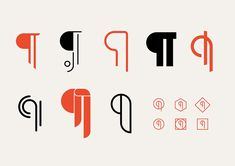 Different versions, of The Pilcrow logo.