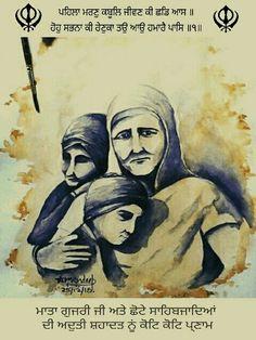 Sikh Quotes, Gurbani Quotes, Punjabi Quotes, Truth Quotes, Qoutes, Religious Pictures, Religious Quotes, Guru Pics, Shri Guru Granth Sahib