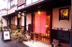 【京都】紅茶専門店と、珈琲の美味しいカフェ - NAVER まとめ