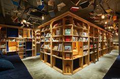 「泊まれる本屋」の2号店「BOOK AND BED TOKYO 京都店」が12月にオープン。鴨川を臨む読書スペースや、京都産の地ビールを飲めるコーナーも設ける。