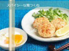 スパイスの使い方を知れば料理の腕がぐんとあがる   timein.jp