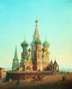 """Алексей Петрович Боголюбов (1824–1896). """"Собор Василия Блаженного."""""""