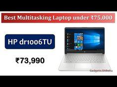 Top Laptops, Best Laptops, I7 Laptop, Laptop Brands, Latest Gadgets, Marketing, Best Laptop Computers