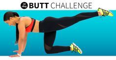 Need to get your butt in shape? Oh, do we have a butt challenge for you.