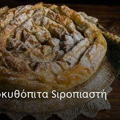 Γλυκα - Παγωτά Archives - Page 7 of 38 - Χρυσό Σκουφάκι Pie, Bread, Desserts, Food, Food Food, Torte, Tailgate Desserts, Cake, Deserts