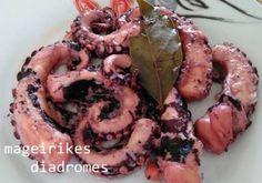 Ότι πρέπει για νηστεία αλλά και για καλοκαιρινό μεζεδάκι με ουζάκι! Recipe Images, Fish Recipes, Octopus, Shrimp, Cooking Recipes, Yummy Food, Chicken, Meat, Fish Food