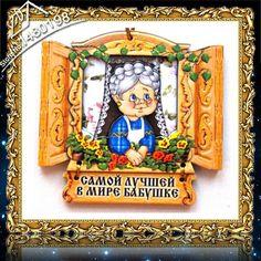 Russian Amulets DIY Diamond Painting Cartoon 40*40 E6 Grandmother accessories Cross-stitch diamond embroidery 10 FM2525-2005 #HespiridesGifts #amazing #beautiful #best #bestoftheday
