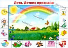 Play School Activities, Seasons Activities, Speech Activities, Montessori Activities, Preschool Classroom, Preschool Art, Kindergarten, Learning Cards, Kids Learning
