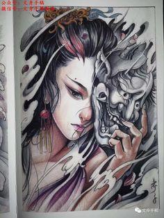 Japanese Girl Tattoo, Japanese Forearm Tattoo, Japanese Tattoo Designs, Samurai Tattoo Sleeve, Chicano Tattoos Sleeve, Geisha Tattoo Design, Japan Tattoo Design, Hannya Tattoo, Yakuza Tattoo