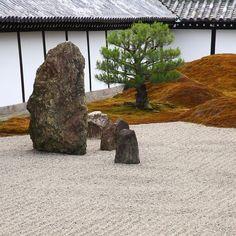 Aranżacja ogrodu japońskiego