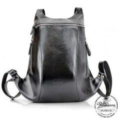 """Кожаный рюкзак """"Ургант"""" черный"""