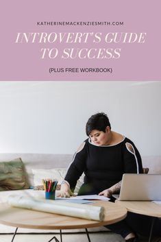 Creating Your Own Success As A Quiet Achiever in business (or anywhere) Work From Home Business, Creative Business, Business Tips, Online Business, Work This Out, Introvert Problems, Online Entrepreneur, About Me Blog, Infj Personality