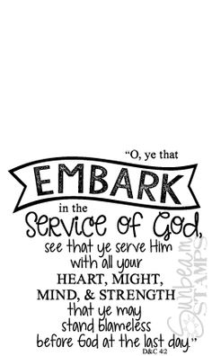 EMBARK In The Service Of God Rubber Stamp From Sunbeam Stamps. Brand New YW  Theme
