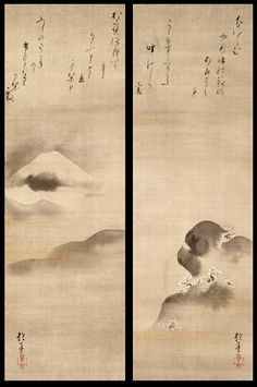 酒井抱一 Sakai HOITSU 1761–1828 Mount Fuji and Cherry Blossoms Edo Period (1615-1867 A.D.) Hanging scroll(s), ink and gold on silk 81.6 x 26.6 each cm Rinpa School 琳派