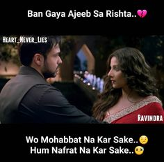 Sad Quotes, Hindi Quotes, Quotations, Hindi Words, Love Never Dies, Love Hurts, Feeling Lonely, Crazy Life, Dear Diary