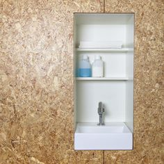 Wasbak in kastenwand. Gebouwd in verloskundig onderzoekcentrum De Schoot, Haarlem. Foto: Jasper van Uden