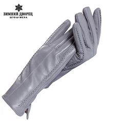 Amazing!!! Women's Gloves,Ge.... Only in Merkantfy! http://merkantfy.com/products/womens-gloves-genuine-leather-length-25-cm-gray-leather-gloves-ladies-gloves-female-gloves-free-shipping?utm_campaign=social_autopilot&utm_source=pin&utm_medium=pin
