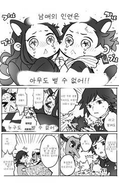 Read Hồn Ma from the story Kimetsu No Yaiba Doujinshi by POngTh (Pé Ong Thợ) with reads. Anime Angel, Anime Demon, All Anime, Manga Anime, Anime Art, Kawaii Anime, Cute Wallpaper Backgrounds, Slayer Anime, Otaku