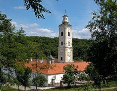 Manastir Velika Remeta #Srbija